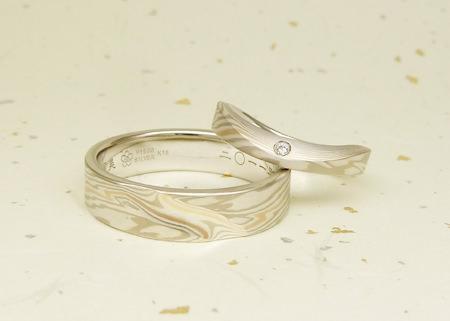 120706 木目金の結婚指輪002.jpg