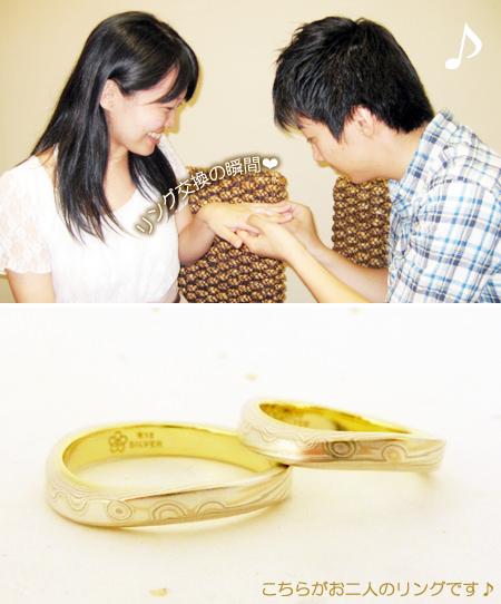 120803木目金の結婚指輪002.jpg