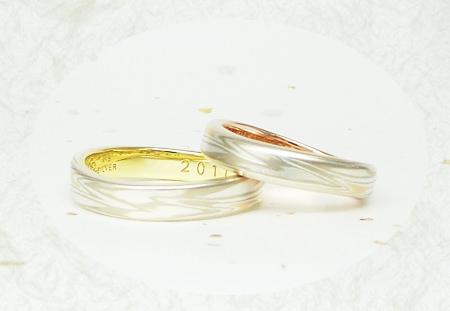 120810 木目金の結婚指輪006.jpg