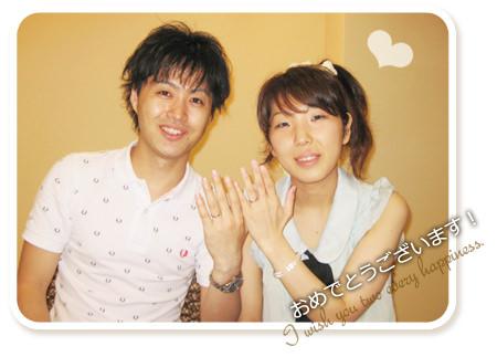 120810 木目金の結婚指輪007.jpg