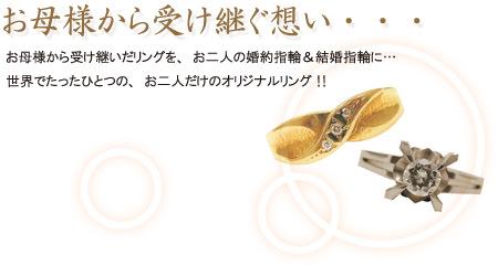 120817木目金の結婚指輪006.jpg