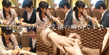120831木目金の結婚指輪002.jpg