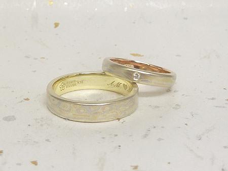 130071503木目金の結婚指輪N_001-thumb-450x338-40126.jpg