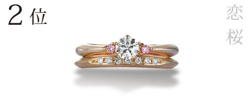 130301_木目金の結婚指輪003.jpg