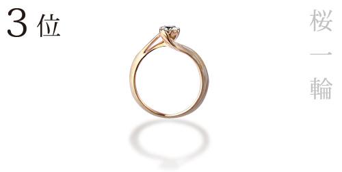 130301_木目金の結婚指輪004.jpg