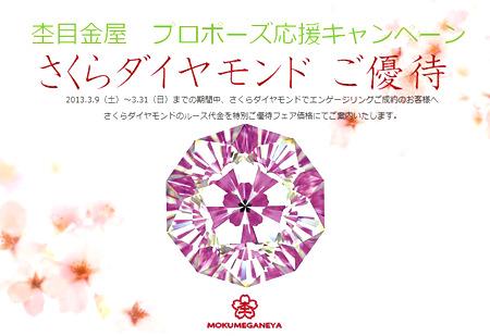 130329木目金の結婚指輪_N003.JPG