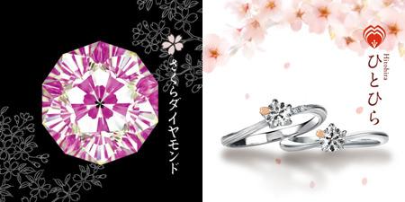 130412木目金の結婚指輪001.jpg