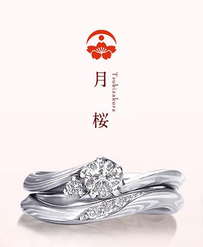 130419木目金の結婚指輪001.jpg