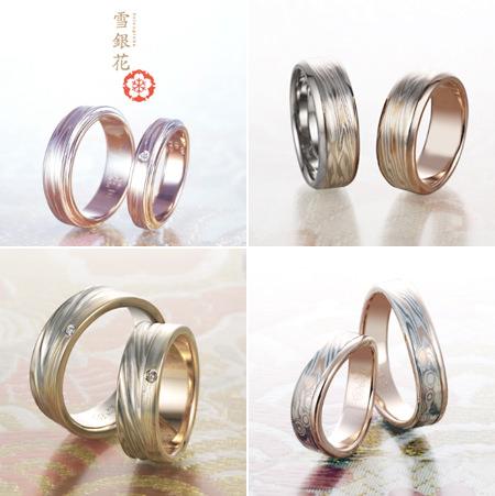 13051701木目金の結婚指輪001.jpg