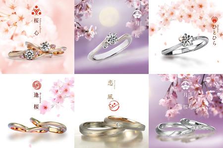 130606木目金屋の結婚指輪.jpg