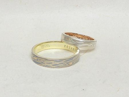 14080801木目金の結婚指輪_N002.jpg