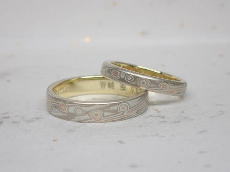 15022102木目金の結婚指輪_N002.jpg