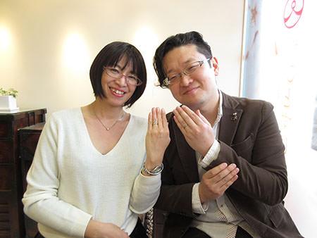 15121903木目金の結婚指輪_N003.jpg