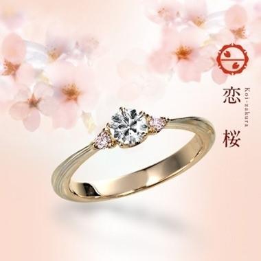 17010601木目金屋の結婚指輪_N001.jpg