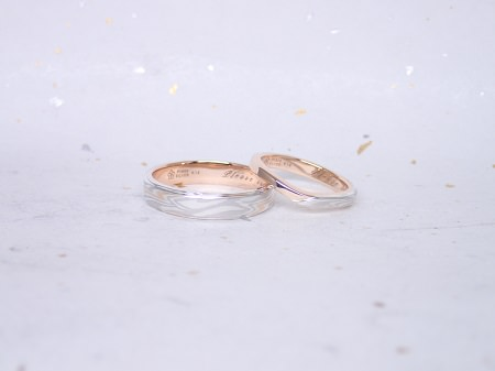 17080101木目金の婚約結婚指輪_N002.JPG