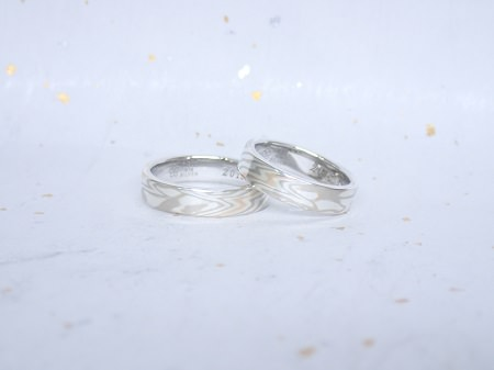 17082001木目金の婚約・結婚指輪_N005.JPG