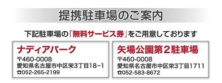 17101301木目金の婚約指輪_007.JPG