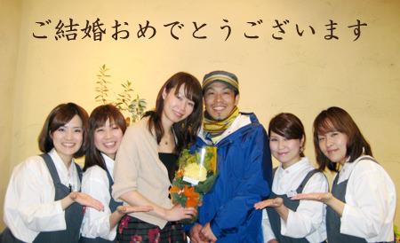 20110413木目金の結婚指輪005.jpg