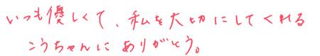 20110413木目金の結婚指輪010.jpg