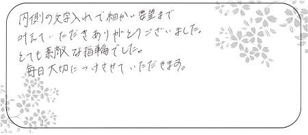 20110601_N金BLOG04.jpg