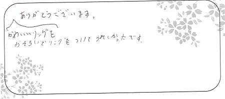 20111301_N金BLOG03.jpg
