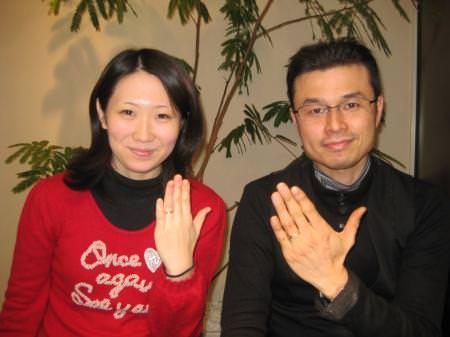 13113004木目金の結婚指輪_N001.JPG
