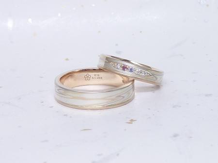 14013101木目金の結婚指輪_N002.JPG