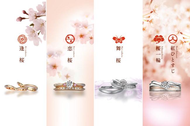 130329木目金の結婚指輪_N001.jpg