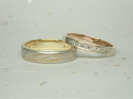 15041902木目金屋の婚約指輪_R002.JPG