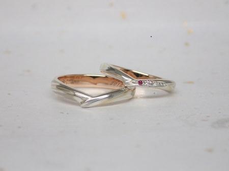 15091301木目金の結婚指輪_R005.JPG