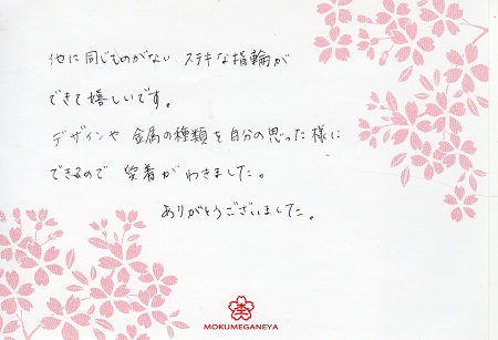 160108Rメッセージ.jpg