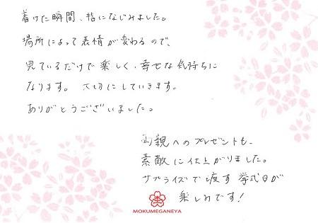 16030501木目金の結婚指輪_R005.JPG