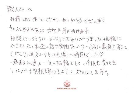 181129_大宮店BLOG005.jpg
