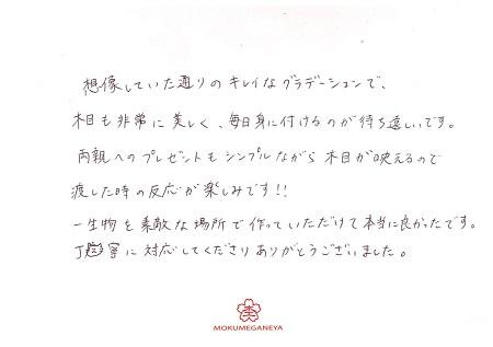 181214_大宮店BLOG005.jpg