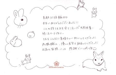 190125_大宮店BLOG005.jpg