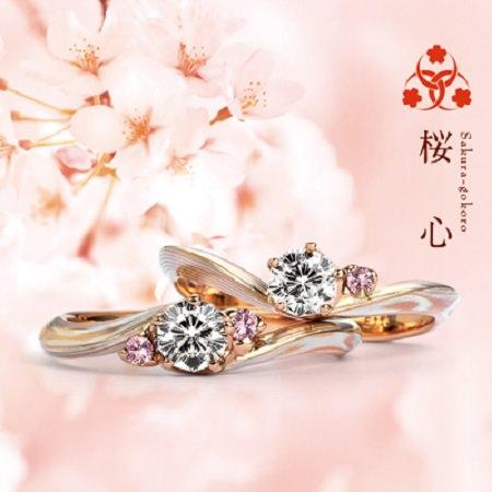 桜心.jpg