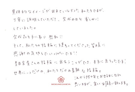 190301杢目金屋_R004.jpg