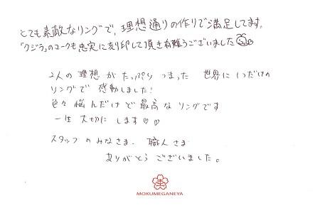 190503杢目金屋_R004.jpg