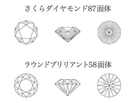 210326杢目金屋_R002.PNG