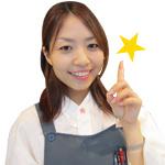 心斎橋店_小林店長003.jpg