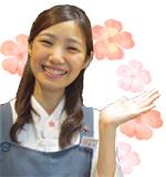 心斎橋サブチーフ_コメント用.jpg