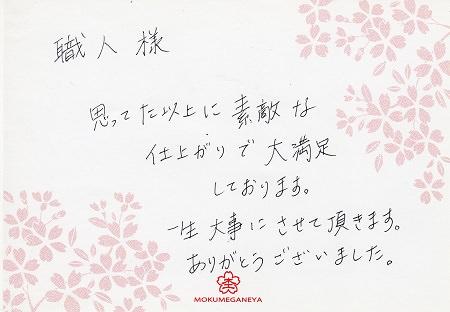 150612O_3.jpg