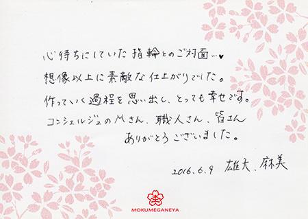 16062401_ブログ⑤.jpg