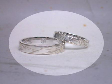 16112201木目金の結婚指輪_E001(ブログ).JPG
