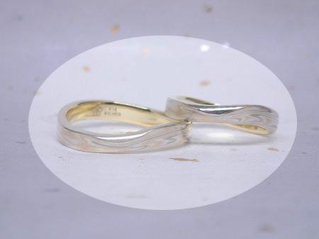 16112501木目金の結婚指輪_E001(ブログ用).JPG