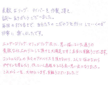 17B03E5.jpg