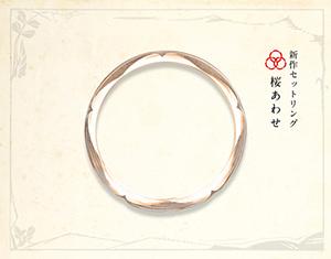 2015.9.11心斎橋ブログ-thumb-450x352-81471.jpg