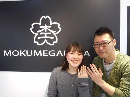 160519mokublogE003.JPG