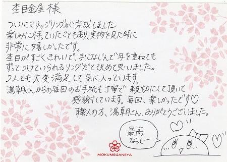 160519mokublogE004.jpg