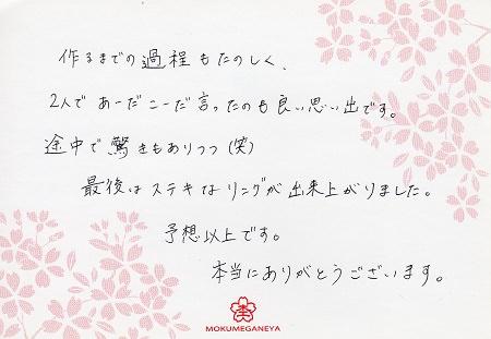 160610ハルカス店Blog.E004.jpg